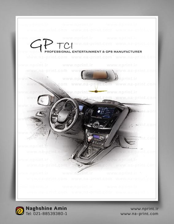 طراحی پوستر تبلیغاتی
